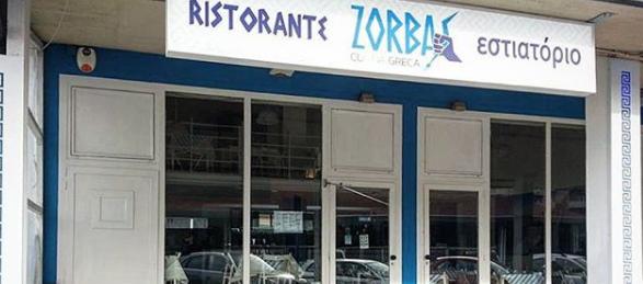digital montesi realizzazione insegna ristorante zorbas